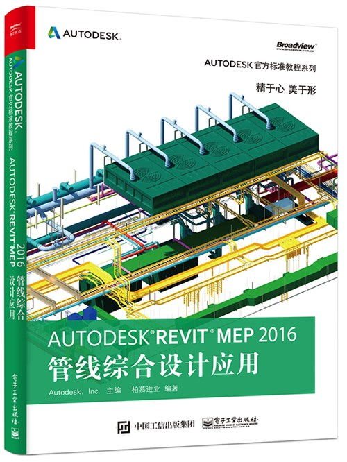 Cheapest Autodesk Revit MEP 2016