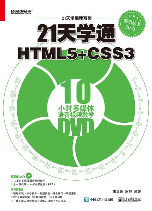 c 语言 程序 设计 现代 方法 第 2 版