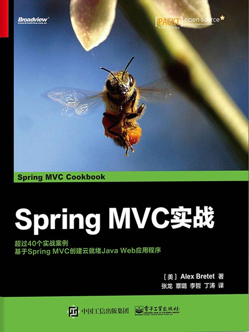 Spring MVC Cookbook中文版