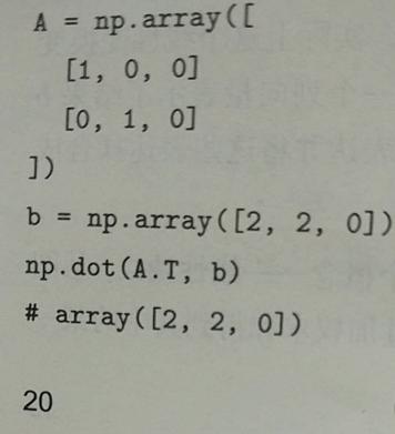 20页最下面计算