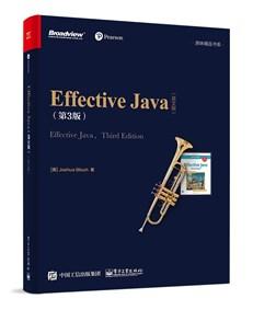 Effective Java英文版 (第3版)