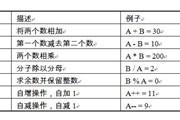 TypeScript语言特性(上)