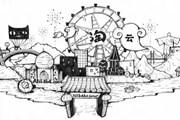 给马云的一幅画——阿里国际站用户体验设计案例精选