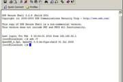 Linux OpenSSH后门的添加与防范
