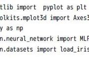 人工神经网络之Python 实战