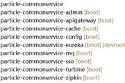 整合spring cloud云服务 - HongHu架构代码结构构建