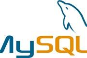 MySQL与主流分支版本简介
