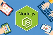 聊聊Node.js 的哲学思想