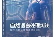 人气新书榜-20190304