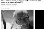Tesler去世丨你逃不过复制粘贴,同样也逃不过Tesler定律