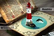 8月书讯丨11本新上好书速览