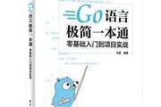 关于Go语言,你不得不知的并发模式!