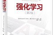 ?免费报名丨RLChina 2021 强化学习暑期课,20位RL专家为你保驾护航!